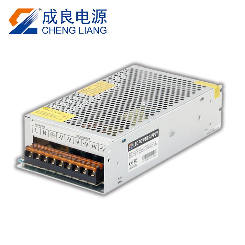 P系列24V200W 3D打印机电源